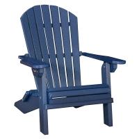 Beach Folding Adirondack Chair