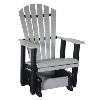 Beachcrest Glider Chair